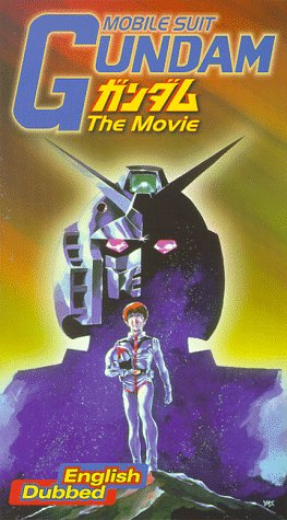 Mobile Suit Gundam The Movie - Dubbed in English [VHS]