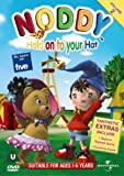 Noddy: Hold Onto Your Hat Noddy! [DVD]