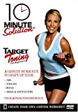 10 Minute Solution Target Tone for Beginners [DVD] [Region 1] [US Import] [NTSC]