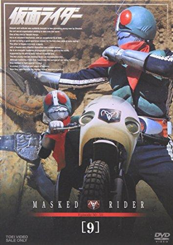 仮面ライダー VOL.9 [DVD]