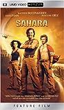 Sahara [UMD for PSP]