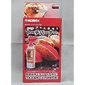 ニチネン トーチバーナー お料理用 KT-402R