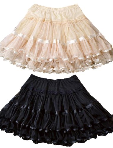 Yummy Bee Women's Frilly Lace Rockabilly Swing Skirt