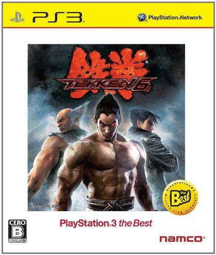 鉄拳6 PlayStation 3 the Best