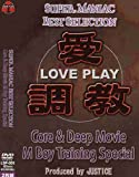 Core & Deep Movie Salary Detailed Girls Special [DVD]