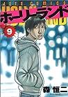 ホーリーランド 第9巻 2005年03月29日発売