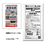 Bトレインショーティー 限定品 東京急行電鉄7200系 2両セット(東急)渋谷模型特価