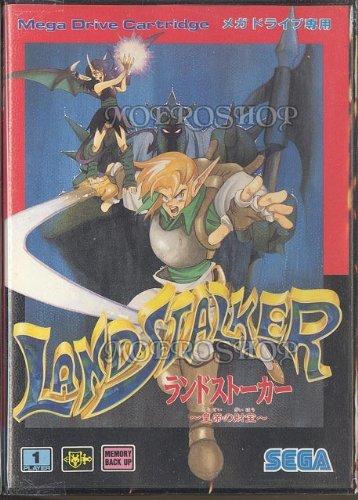 ランドストーカー~皇帝の財宝~ MD【メガドライブ】