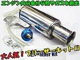 H-3-2+I-1-6 ブリーザーKit 139 スマートディオZ4 ズーマー モンキー ゴリラ マグナ50 リード PCX125