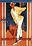 M. Hulot's Holiday (The Criterion Collection)