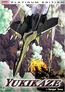 Yukikaze - Danger Zone (Vol. 1)
