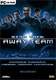 Star Trek - Away Team