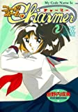 My Codename Is Charmer Volume 2