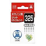 JITリサイクルインク キヤノン BCI-325PGBK カートリッジ JIT-C325B 箱にキズ、汚れのあるアウトレット品です。