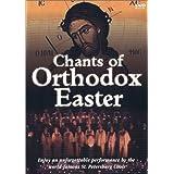 Chants of Orthodox Easter 2001 NR