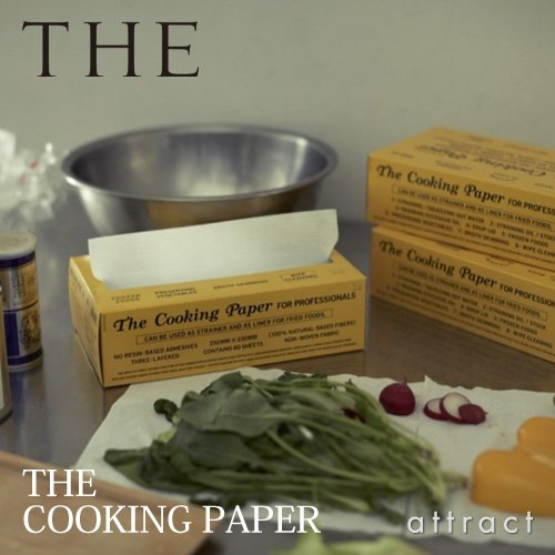 THE COOKING PAPER ザ・クッキングペーパー 不織布製(60枚入り)サイズ:250×230mm デザイン:鈴木啓太(料理 調理 キッチン)