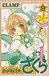 カードキャプターさくら(9) (KCデラックス (1099))