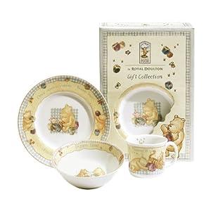 Amazon Com Royal Doulton Nurseryware Winnie The Pooh 3