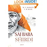 Sai Baba of Shirdi (English): 1
