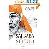 Sai Baba of Shirdi (English): 1