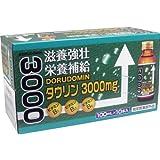 ドルドミン タウリン3000mg(緑箱)100ml×10本入【指定医薬部外品】