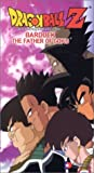 echange, troc  - Dragon Ball Z: Bardock the Father of Goku (Edit) [VHS] [Import USA]