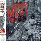 Mest [+2 Bonus]