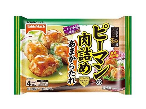 テーブルマーク ピーマンの肉詰め 260g[冷凍]