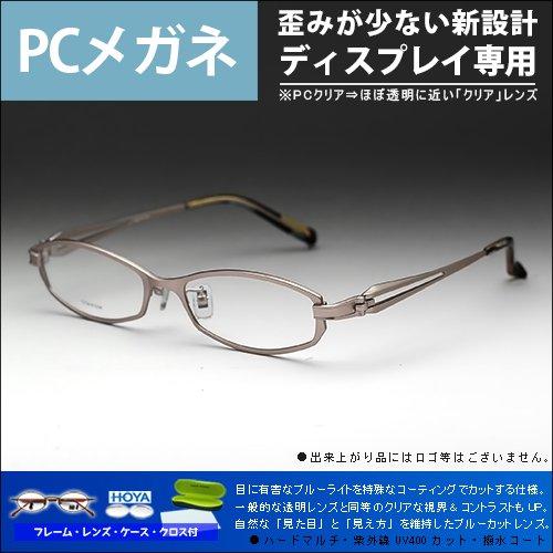 【PCメガネ ブルーカット 老眼鏡】SABAE WORKS(鯖江ワークス)おしゃれ チタン 53□17-140(NT556 ベージュ)ブルーライトカット パソコンメガネ ケース付 iphone スマホ老眼 老眼鏡 度数+2.00