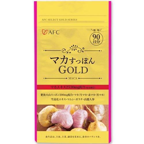 マカ すっぽん GOLD 90日分