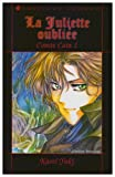 echange, troc Kaori Yuki - Comte Cain, tome 1 : La Juliette oubliée