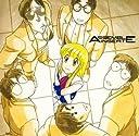 <ANIMEX Special Selection>(5)アッセンブル・インサート
