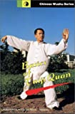 img - for Basics of Taiji Quan (Chinese Wushu Series) book / textbook / text book