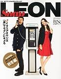 Snap LEON (スナップレオン) vol.8 2012年 11月号 [雑誌]