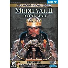 メディーバル2:トータルウォー 日本語版 初回生産限定版