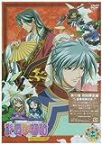 DVD「彩雲国物語」セカンドシリーズ 第11巻(初回限定版)