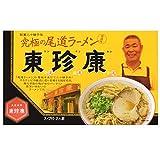 アイランド食品 尾道ラーメン東珍康 320g(2食入り)
