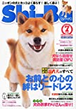 Shi-Ba (シーバ) 2011年 07月号 [雑誌]