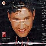Harbhajan Maan: Lala Lala Lala