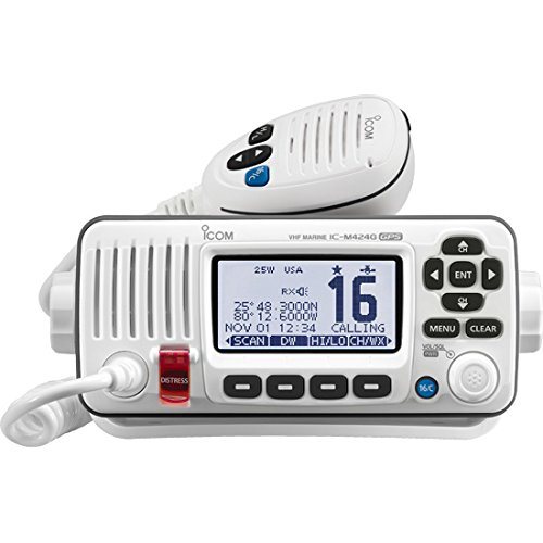 ICOM IC-M424G 22 Compact Marine VHF Radio, with Hailer, in White