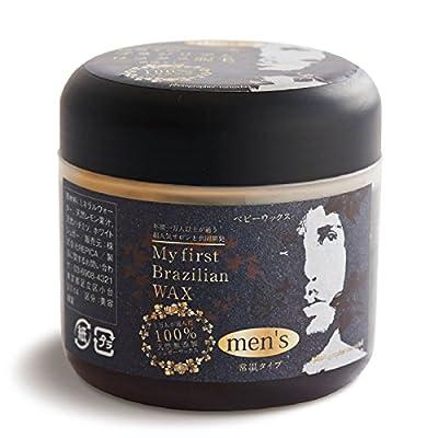 【メンズ専用ブラジリアンワックス】メンズ脱毛専用ラベル 初めてのブラジリアンワックス脱毛スターターキット【100%国産無添加】(100-4)