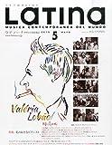 月刊ラティーナ2015年5月号