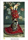Posters: Claude Monet Poster Art Print - La Japonaise (28 x 20 inches)