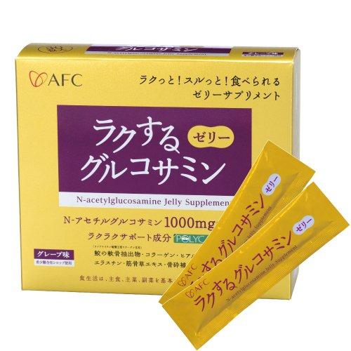 ラクする グルコサミン ゼリー 15g×30包 Nーアセチルグルコサミン1000mg配合 ゼリーサプリメント