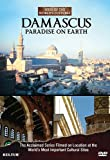Damascus: Paradise on Earth - Sites of the World's Cultures