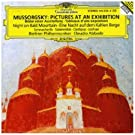 Mussorgsky: Pictures at an Exhibition, Night on Bald Mountain, Sennacherib, Salammb�, Oedipus, Joshua