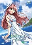 君が望む永遠~Next Season~ 第4巻(通常版) [DVD]
