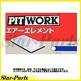 PIT WORK エアーエレメント ボンゴ SS28M 用 AY120-MA017 マツダ MAZDA