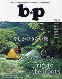 b*p 今しかできない旅 (小学館SJ・MOOK)
