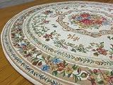 円形ゴブラン織シェニールラグマット ヨーロピアンクラッシックデザイン直径160cm ライトベージュに色彩豊かなフラワーデザイン。
